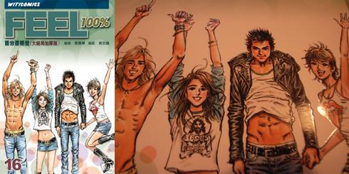 feel_100_comic.JPG
