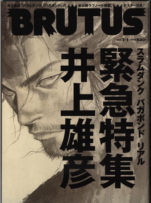 inouetakehiko_b.JPG