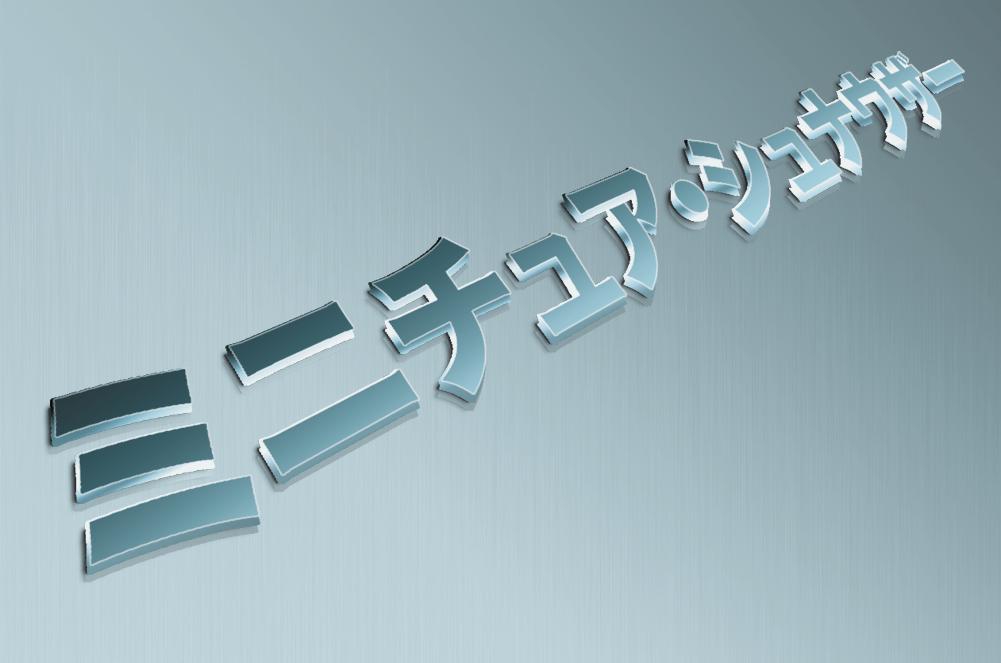 3d_text.jpg